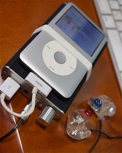iPod + HP-P1 + ER-4S