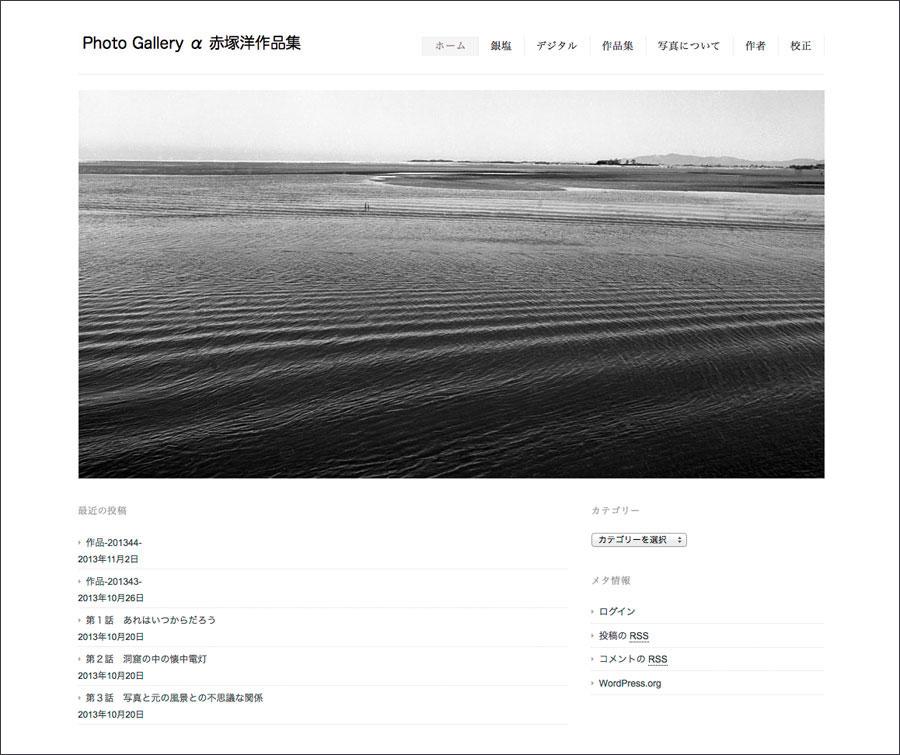 Photo Gallery α