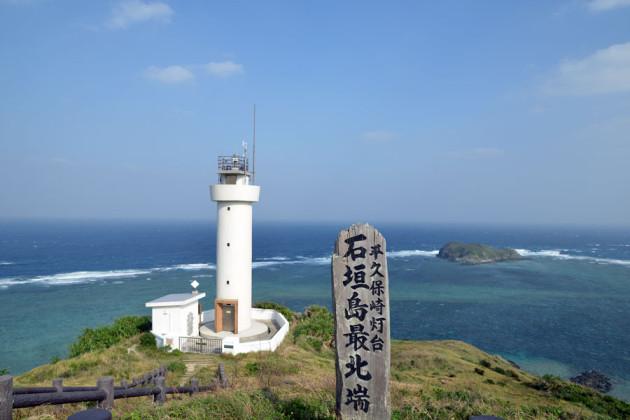 平久保崎灯台3