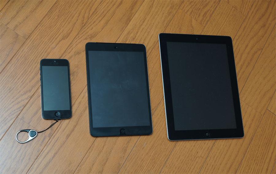 iPhone、iPad mini、iPad
