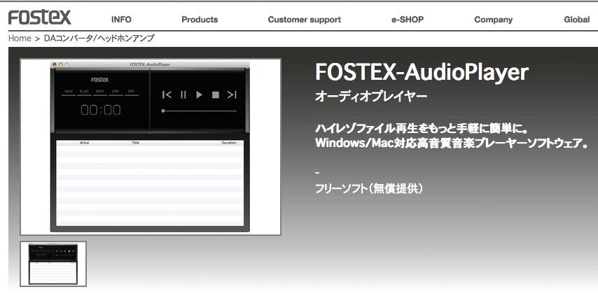 FOSTEX Audio Player