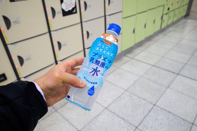 プラズマ乳酸菌の水