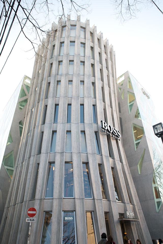 東京都渋谷区252