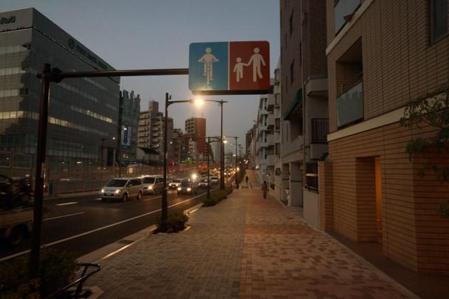渋谷区にて