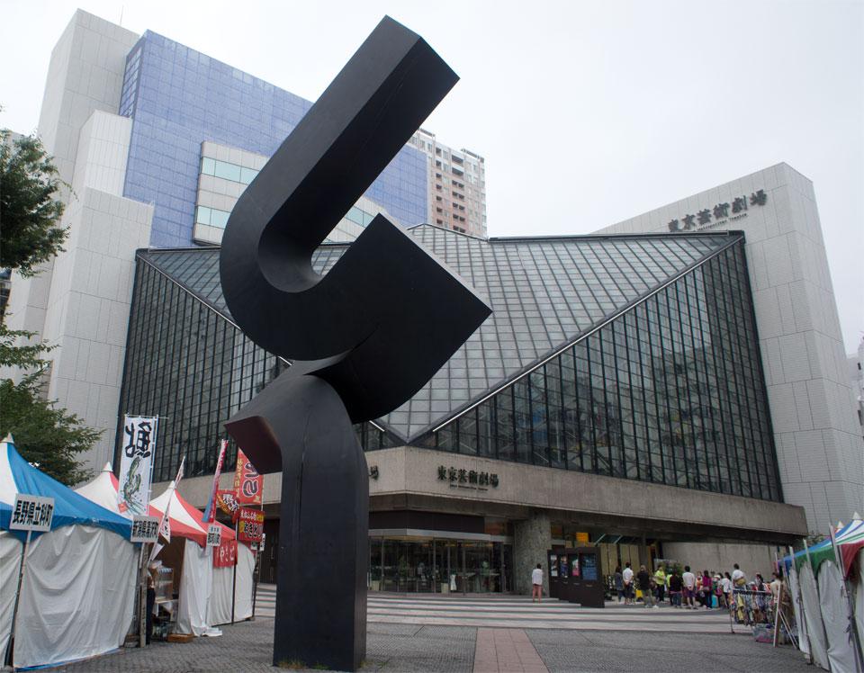 東京都豊島区15
