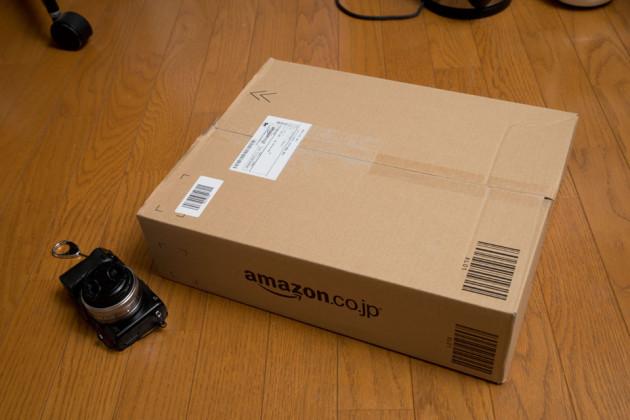 Amazonより