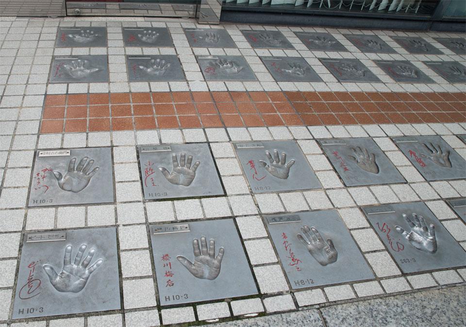 スターの広場の手形
