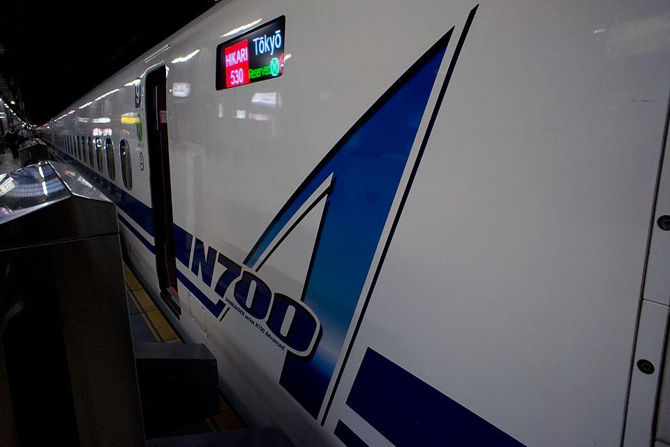 N700A系