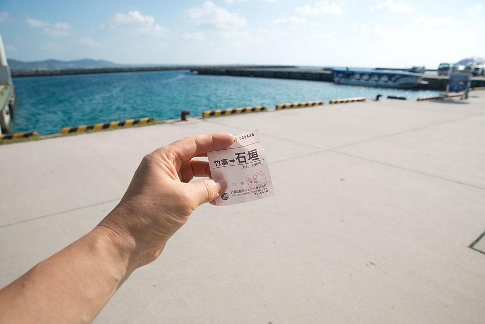 竹富島の港にて