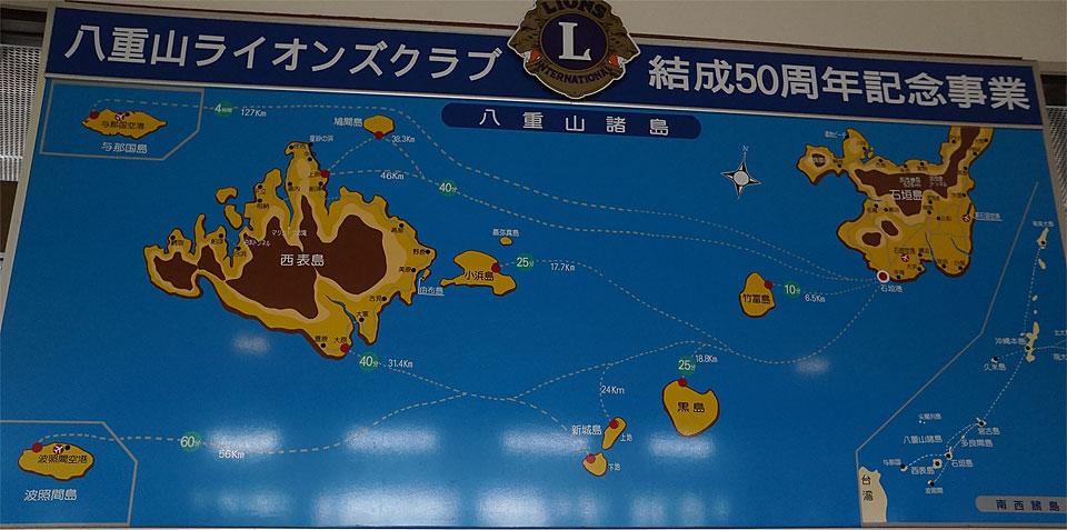 離島の地図