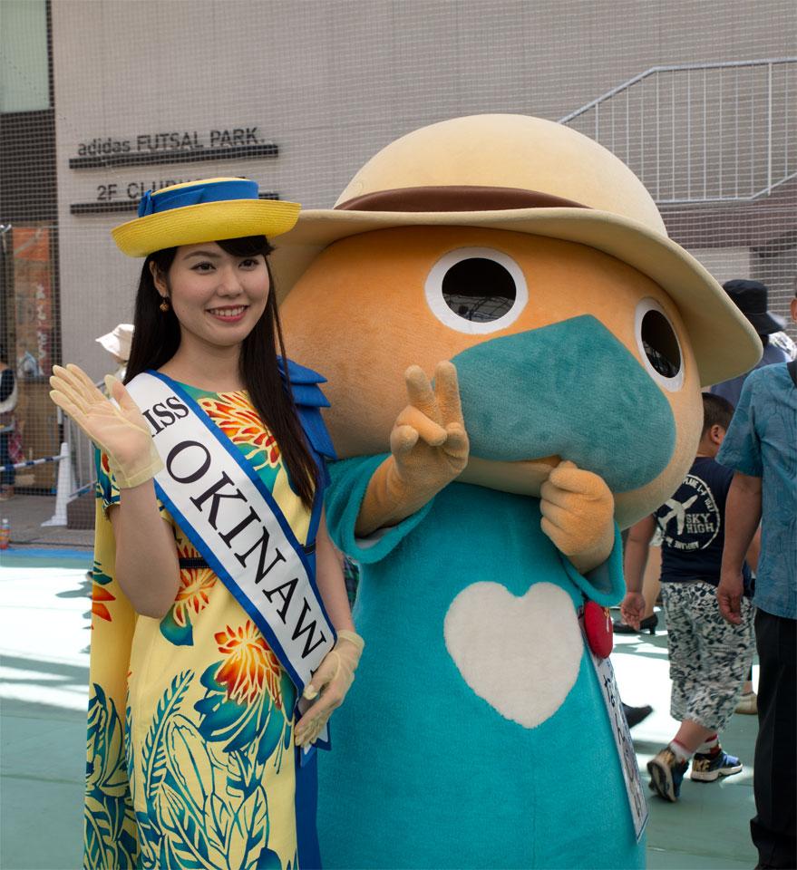 ミス沖縄となんじぃ