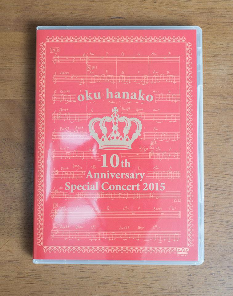 奥華子 10th Anniversary Special Concert 2015