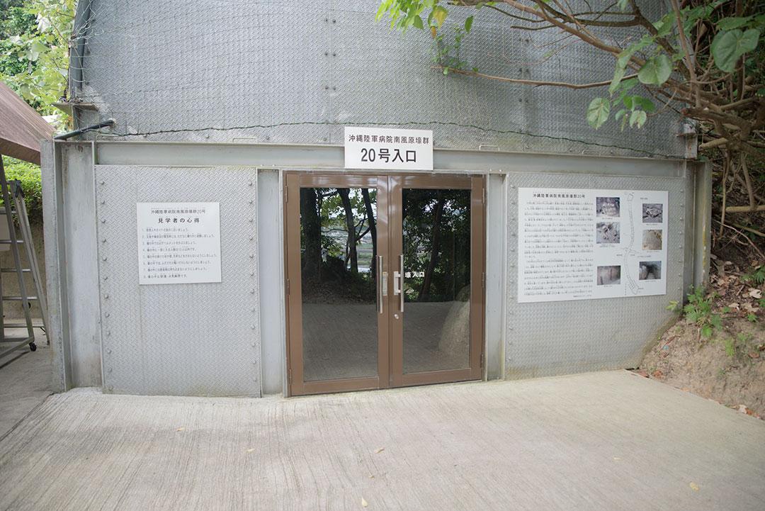 壕の入り口