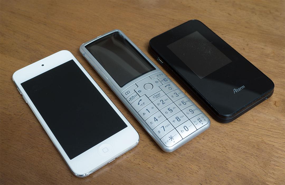 iPod touch + AtermMR03LN + INFOBAR2