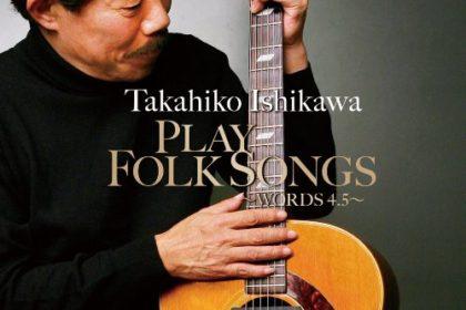 Takahiko Ishikawa PLAY FOLK SONGS