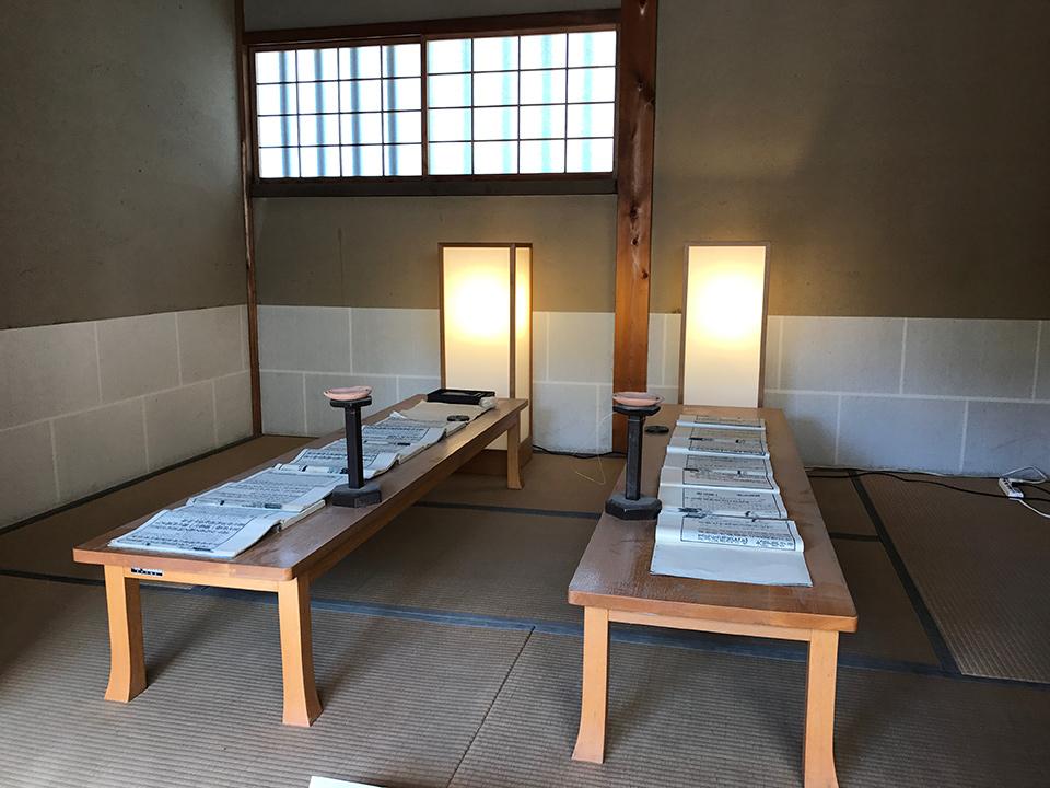 衆寮の内部