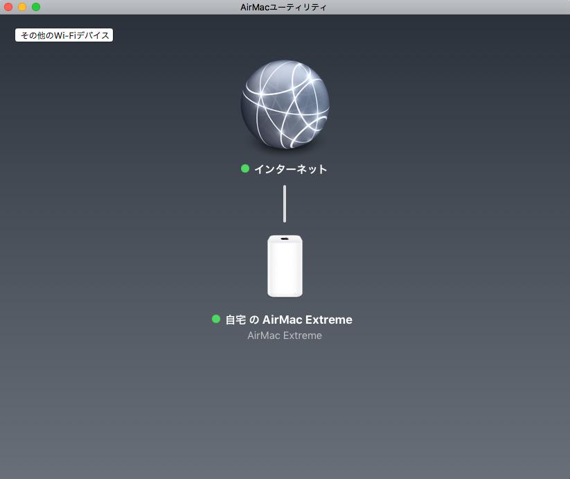 AirMac Extremeでも接続を確認