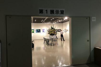 名古屋大学写真部OB会有志展
