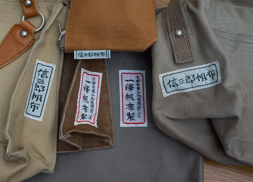 一澤帆布vs一澤信三郎帆布問題はそれから ...
