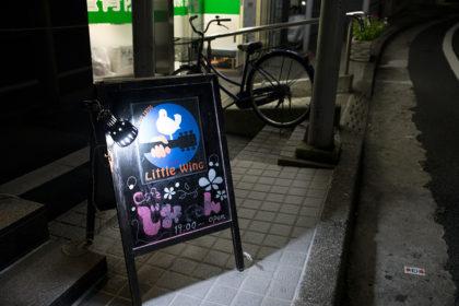 Cafeじみへん