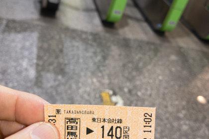 高田馬場駅にて