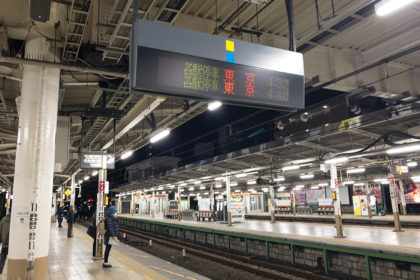 三鷹駅にて