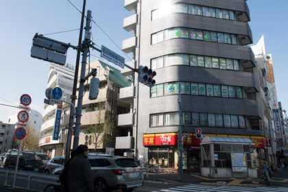 新高円寺にて