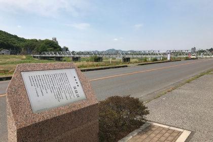 渡良瀬橋と歌碑