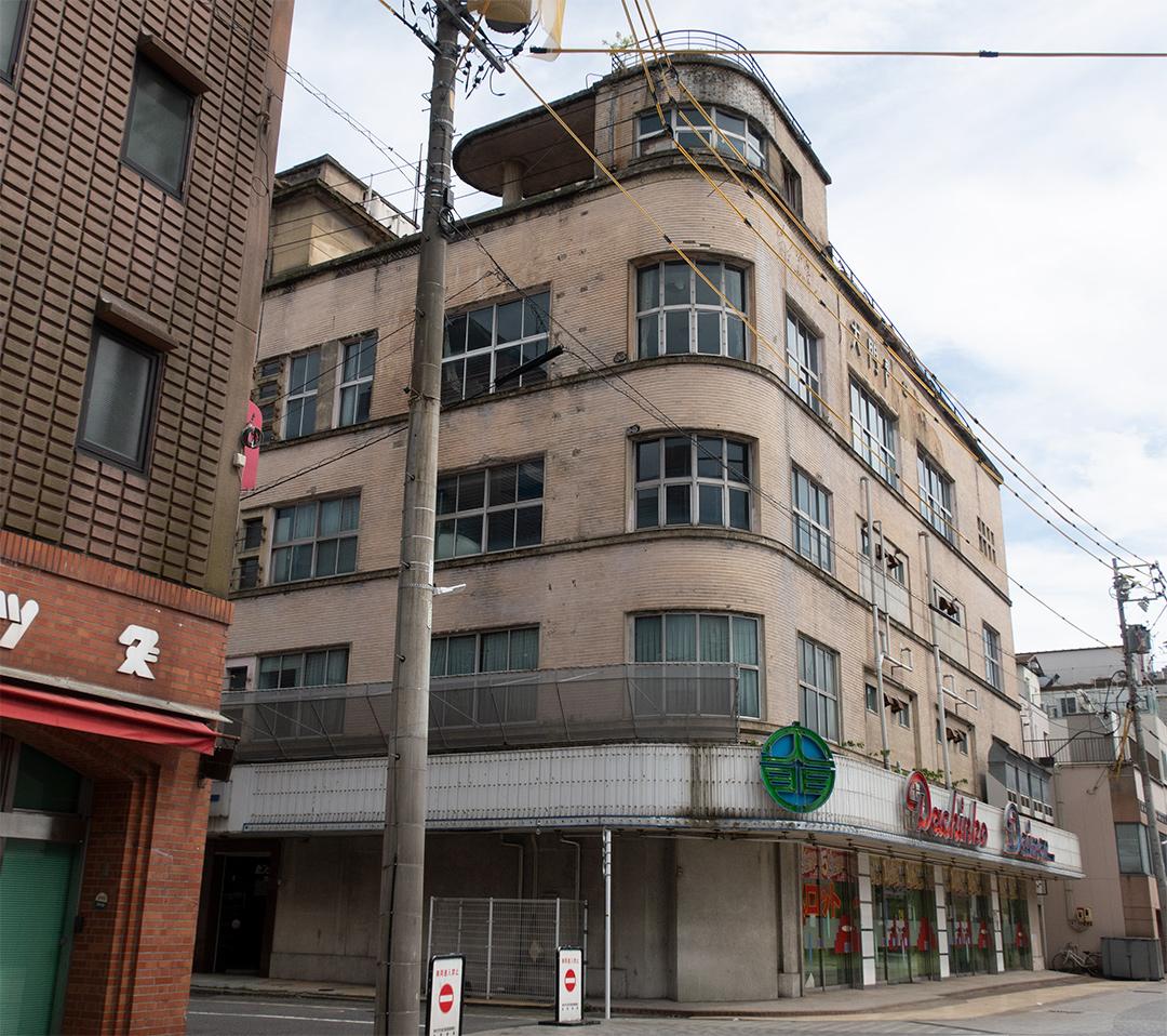 旧大門百貨店