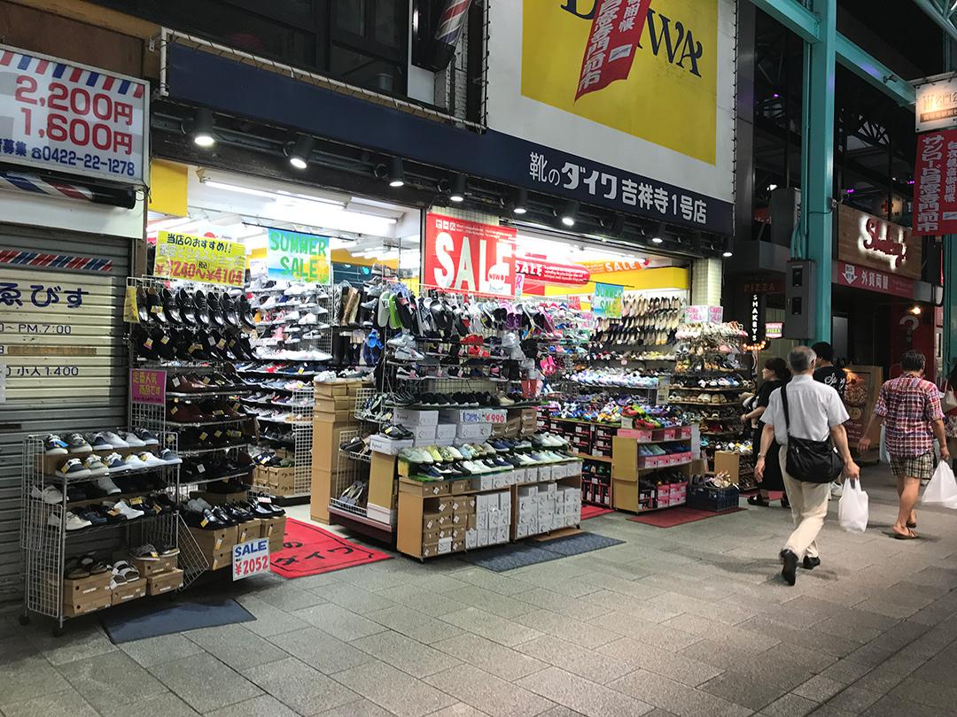 サンロードの靴屋さん