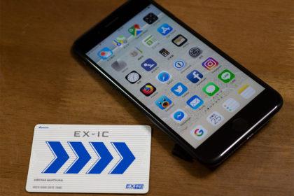 EX-ICカードとiPhone