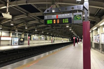 武蔵境駅にて