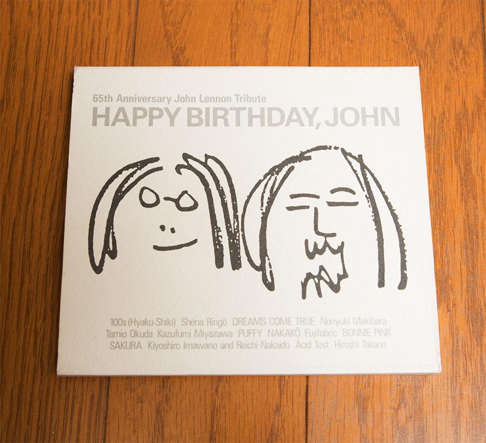 HAPPY BIRTHDAY,JOHN!