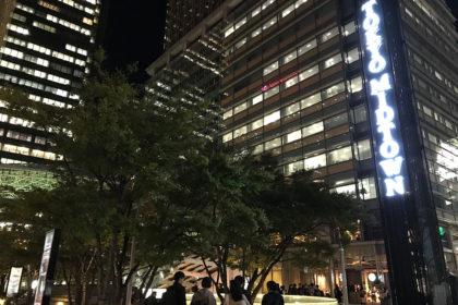 東京都港区にて