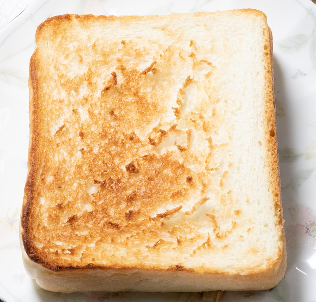トーストして
