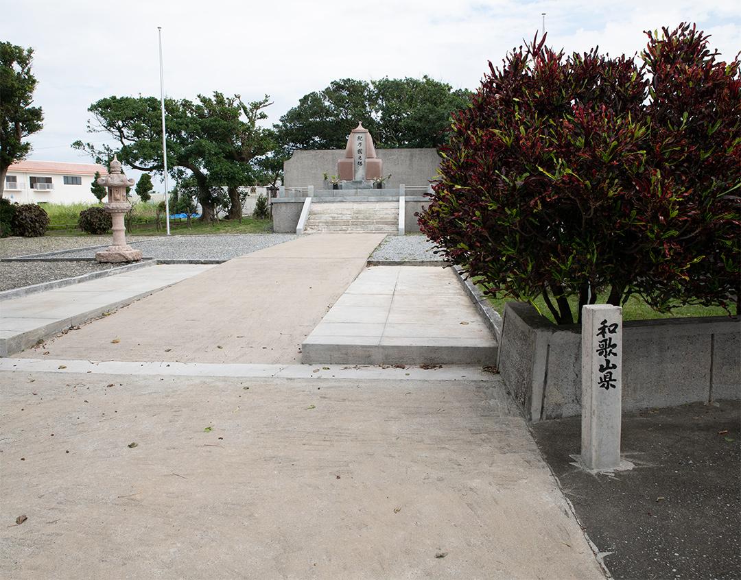 和歌山の塔