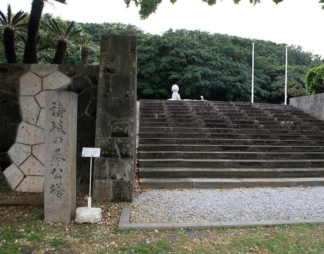 讃岐の奉公塔