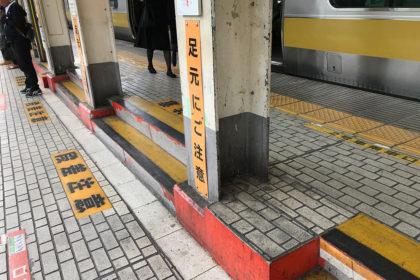 御茶ノ水駅にて