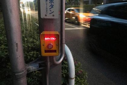 東京都武蔵野市にて