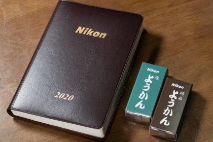 Nikonの手帳とようかん
