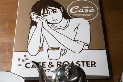 CAFE & ROASTER