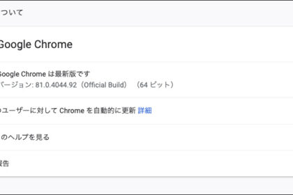 Google Chrome81