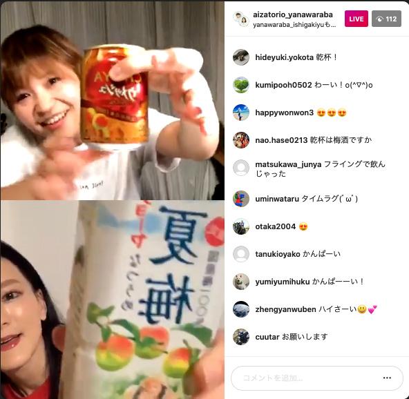 instagram のライブ配信
