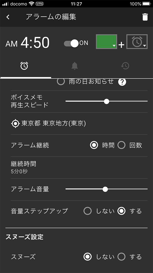 Link Time LT10