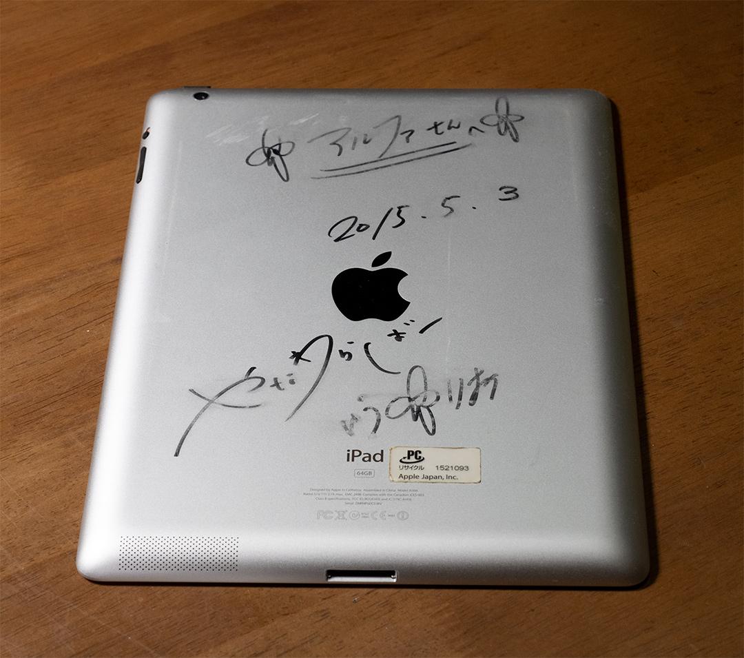 iPadにやなわらばーのサイン