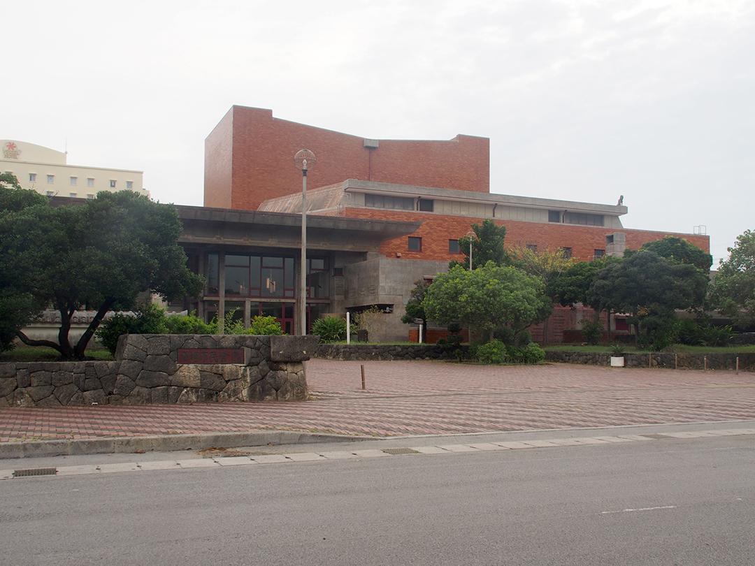 石垣市民会館