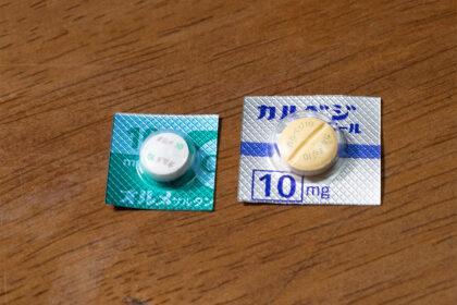 オルメサルタン錠とカルベジロール錠