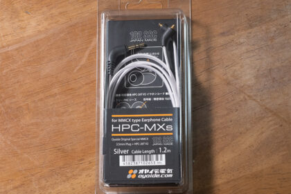 HPC-MXs