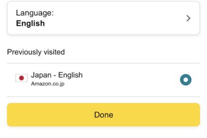 Amazonの設定