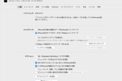 Finderで見たiPhone